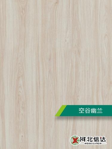 河北细木工生态板