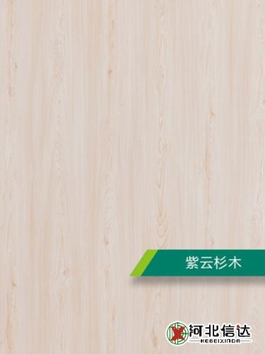 廊坊细木工生态板
