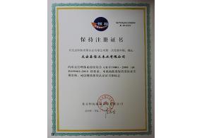 ISO9001:2000