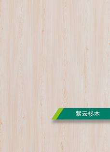 生态板品牌